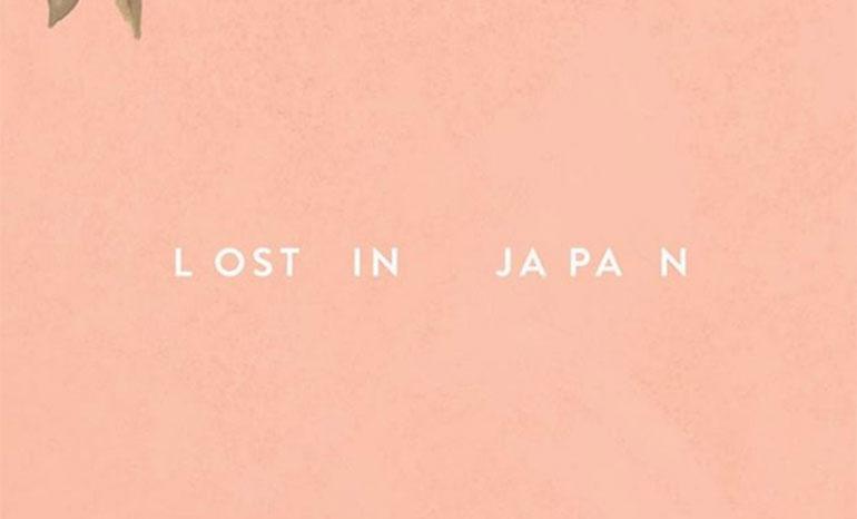 Shawn Mendes Lost In Japan Audio Noisebeast